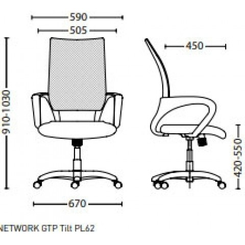 NETWORK GTP Tilt PL62